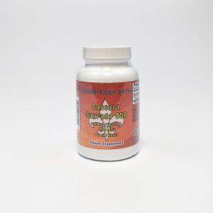 Cascara Sagrada 450 – Rhamnus purshiana